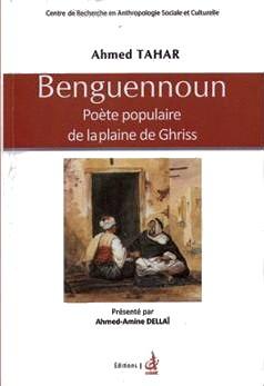 Habib Benguennoun الحبيب بن قنون Tahar-4521c77